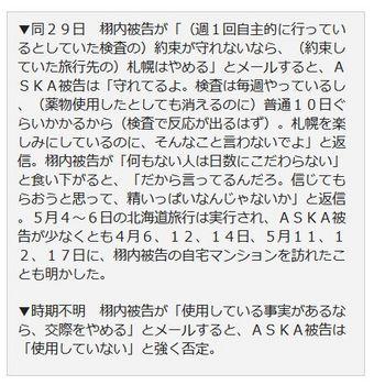 asukakiji1.jpg